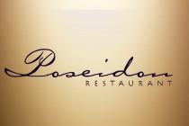 Logo von Restaurant Poseidon in Ingolstadt