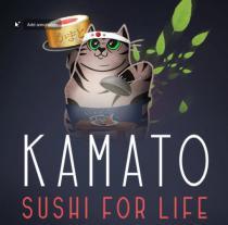 Logo von Restaurant KAMATO - Sushi for life in München
